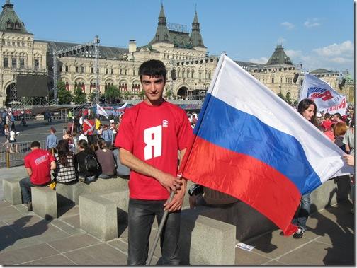 Впервые на Красной площади