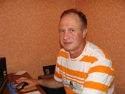 Валерий Петрович Перс