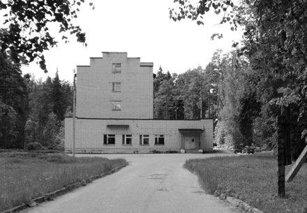 Максатихинская больница