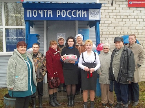 В п. Малышево после реконструкции открыто отделение почтовой связи