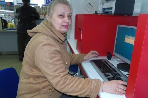 Жительница поселка Л. А. Шмакова в ПКД в интернет