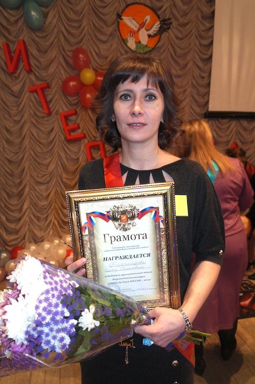 Учитель математики МСОШ № 2 Е. Е. Тихомирова