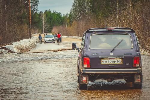 pavodok-foto-vmaksatihe-ru