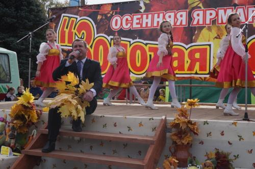 zolotaya-osen'-2