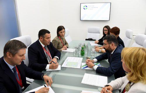Тверская область подпишет ряд соглашений в рамках Петербургского международного экономического форума
