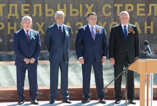 Игорь Руденя и представители делегации Казахстана посетили хранилище останков солдат в Ржеве Тверской области