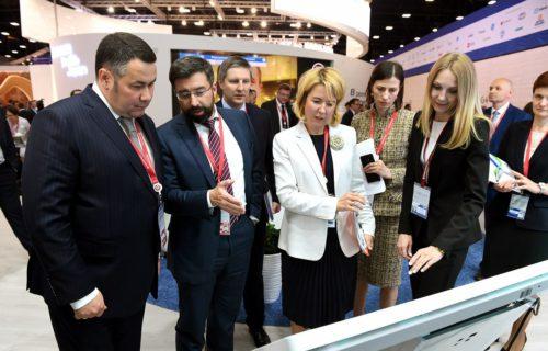 Игорь Руденя на Петербургском международном экономическом форуме принял участие в работе «Энергетической панели»